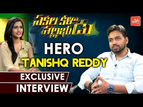 Actor Tanishq Reddy Exclusive Interview | Sakalakala Vallabhudu Movie | Tollywood | YOYO TV Channel