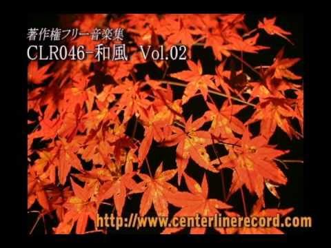 【著作権フリー音楽集】CLR046-和風2 琴【サンプル】.avi
