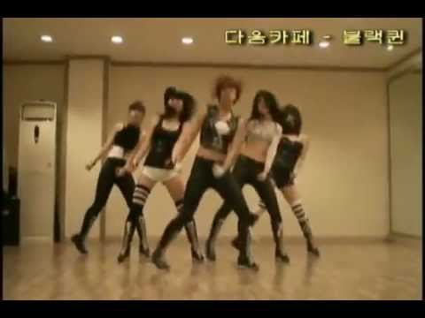 HyunA - Change Dance Cover By Black Queen 블랙퀸 Music Videos