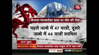 China Refuses Entry To 50 Indian Pilgrims Passing Through Sikkim Border