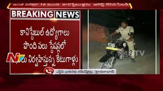 Police Constable Recruitment Scam Busts in Nalgonda || 16 Constables Arrested
