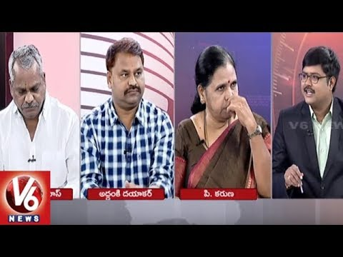 Special Debate On Rahul Gandhi Comments On CM KCR And Modi | Good Morning Telangana | V6 News