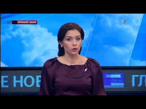 Главные новости. Выпуск от 22.01.2018