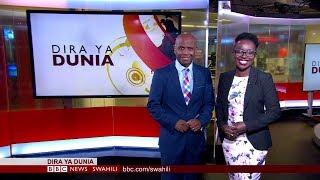 BBC DIRA YA DUNIA JUMATANO 18.07.2018