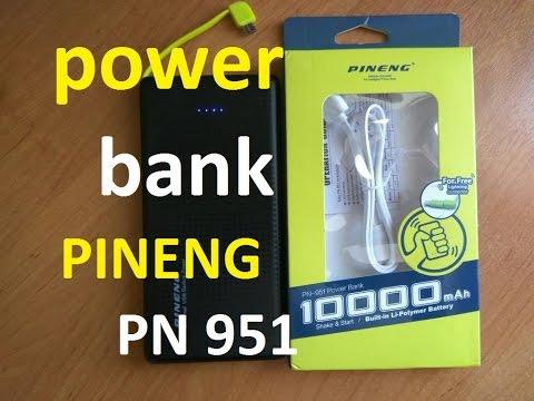 Обзор power bank  PINENG PN 951 опыт использования
