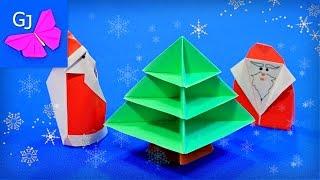Модульная оригами Елка / Поделки из бумаги на Новый Год