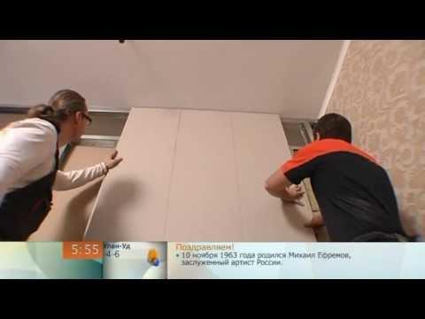 Видеоуроки по ремонту квартир.  Монтаж перегородки из гипсокартона