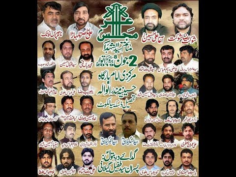 Live Majlis e aza  | 2 june 2019 |imam bargah Hussainia Mandranwala Sialkot