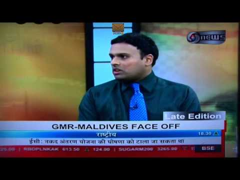 Dr. Sreeram Chaulia on Maldives-GMR airport row