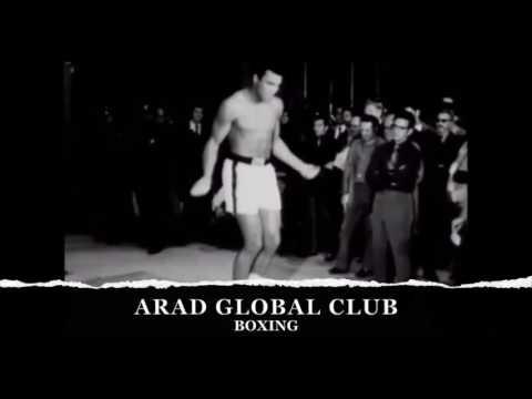 Boxing Training 5, Boxing Jump Rope, Muhammed Ali, Arad Global Club: Eskişehir Boks