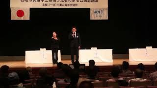 石垣市長選公開討論会