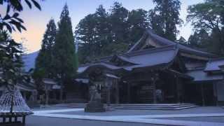 白山市「感得の旅」プロモーションビデオ(ロングバージョン)