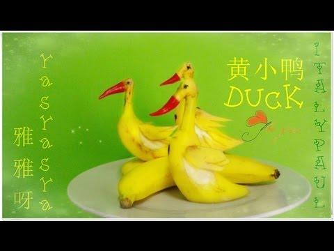 Art In Banana Show- Fruit Carving Yellow Duck Tutorial