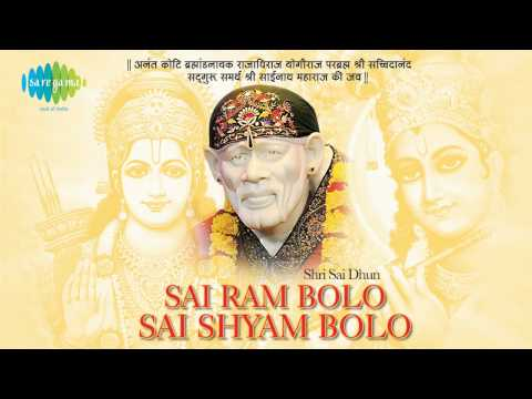 Sai Ram Bolo Sai Shyam Bolo | Devotional Songs | Sai Baba Bhajan...