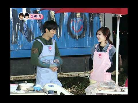 우리 결혼했어요 - We Got Married, Jo Kwon, Ga-in(5) #03, 조권-가인(5) 20091114 video