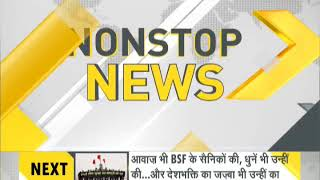 DNA: Non Stop News, January 25, 2018