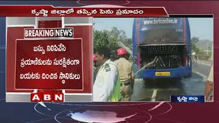 Fire Mishap In TSRTC Volvo Bus at Ibrahimpatnam in Krishna District |  ABN Telugu