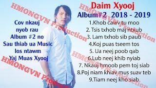 Hmongvn Song - Daim Xyooj Nkauj Tawm Tshiab 2018 - 2019 Album #2