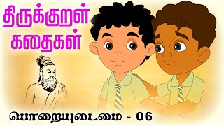 Poraiyudaimai 05  Thirukkural Kathaigal Stories For Kids