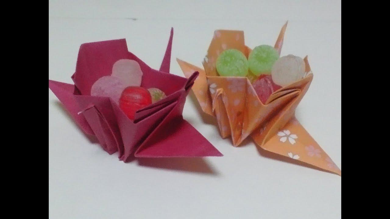 How to Make Origami Paper Cranes : 折り紙 箱の作り方 : 折り紙
