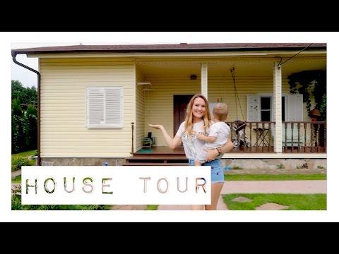 House Tour. Наша Дача.