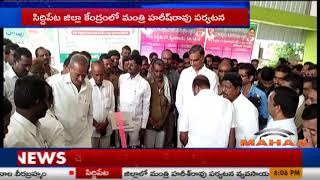 Minister Harish Rao Inaugurate Maize Purchase Center | Siddipet