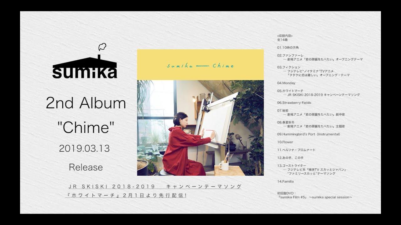 sumika - 新譜「Chime」2019年3月13日発売予定 Teaser映像を公開 thm Music info Clip
