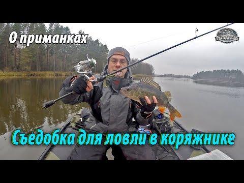 рыбалка на ахтубе весной места