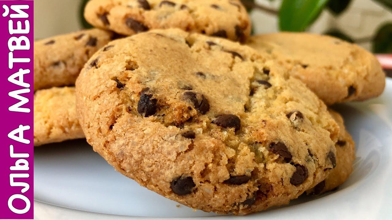 Как сделать шоколадное печенье в домашних условиях рецепт