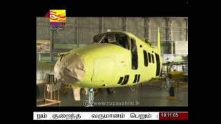 2021-04-17 | Nethra TV Tamil News 7.00 pm