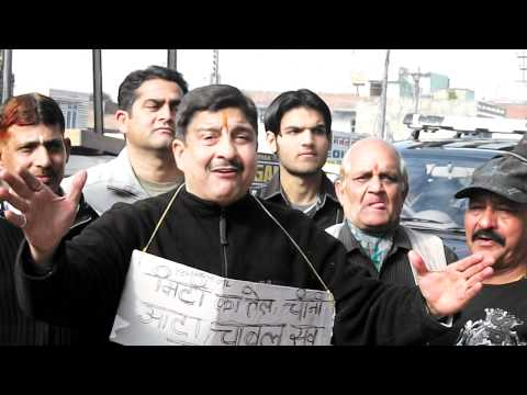 PROTEST AGAINST RISING PRICES IN INDIA LED BY SUNIL DIMPLE AND HIS ACTIVITS ..
