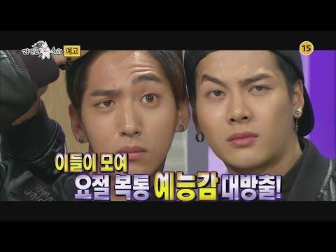 [Preview] 20141217 Radio Star 라디오스타 Ep405 - Yoo hyun-min, Bada, Baro, Jackson