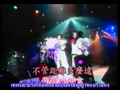 0 14. Xiao Hu Dui 1993 Forever
