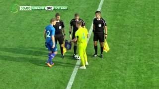Украина до 19 : Исландия до 19