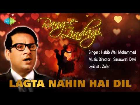 Lagta Nahin Hai Dil | Ghazal Song | Habib Wali Mohammed