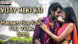 Mausam Hua Kush Full Video Song - Vijay Meri Hai Hindi Movie - Aadi, Saanvi
