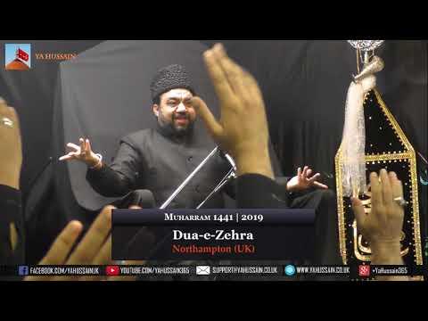 Chand Raat 1441 | Allama Ghazanfar Abbas Toosi | 31 August 2019 | Dua-e-Zehra | Northampton (UK)