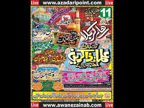 Live Majlis Haye Karbala 11 Ramzan 2018 Pindi Bhattian