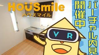 新南福島 マンション 1LDKの動画説明