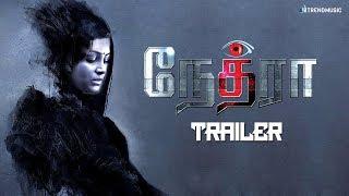 Nethraa | Tamil Movie Trailer | Vinay, Venkatesh, Srikanth Deva | Trend Music