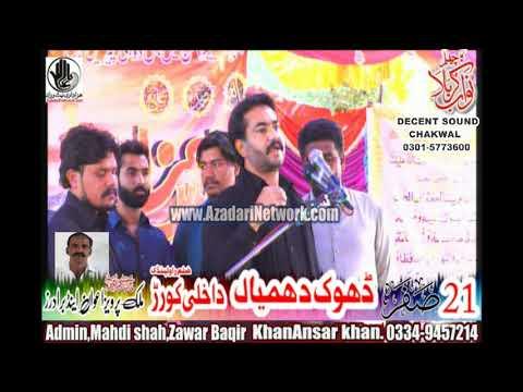 Zakir Muddasar | Majlis 21 Safar 2019 Dhok Dhamial Kurar |