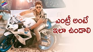 Race Gurram Movie Scenes - Allu Arjun entry as a police officer   - Shruti Hassan