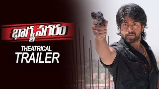 Bhagya Nagaram Movie Theatrical Official Trailer | Latest Telugu Trailers | Filmylooks