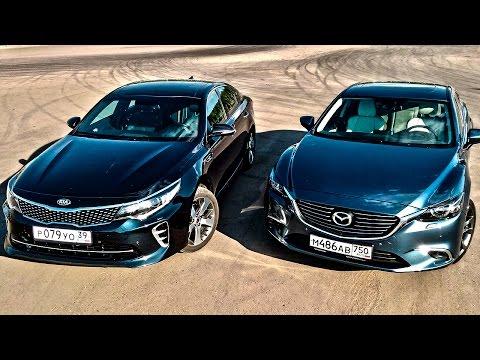 KIA Optima GT против Mazda 6 2,5! Тойота Камри в уме. Тест драйв и сравнение Киа Оптима и Мазда 6