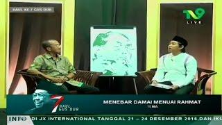 Peringatan Maulid Nabi Muhammad SAW & Haul Gus Dur ke-7 di Ciganjur