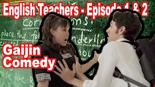 NEW COMEDY SERIES! English Teachers Episode 1 AND 2