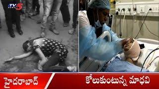 కోలుకుంటున్న మాధవి | Madhavi Health Condition Latest Update