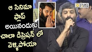 Hanu Raghavapudi Superb Speech @Padi Padi Leche Manasu Movie Trailer Launch