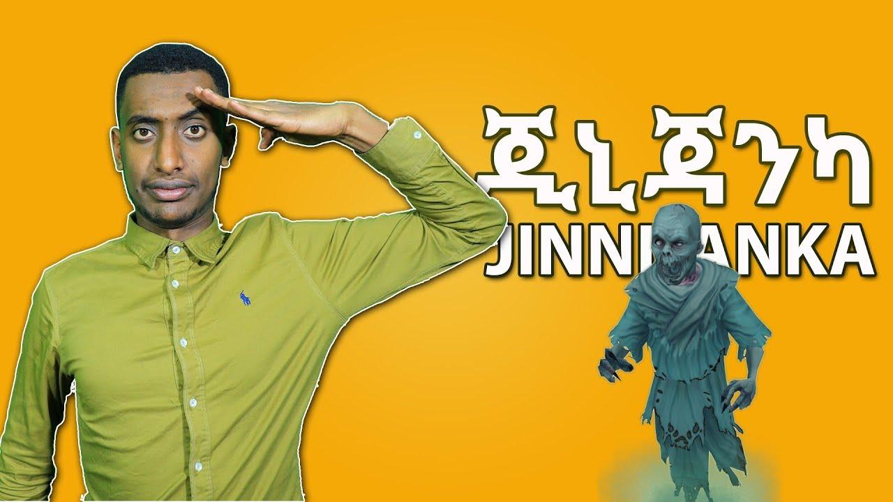 JINNI-JANKA Funny facts about Jinn and us