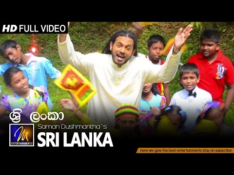 Sri Lanka - Saman Dushmantha | Official Music Video | MEntertainments